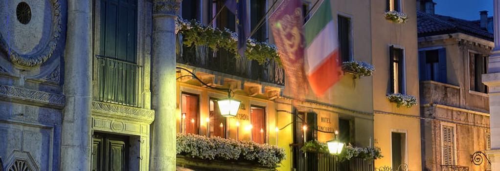 호텔 콘코르디아 - 베네치아 - 건물