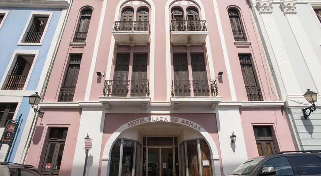 호텔 프라자 드 아마스 - 산후안 - 건물