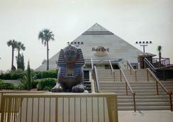Ocean Plaza Motel - 머틀비치 - 레스토랑