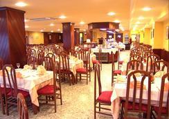 Hotel Cervol - Andorra la Vella - 레스토랑