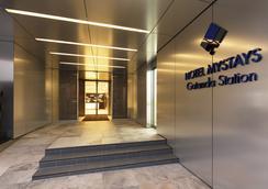 호텔 마이스테이 고탄다 스테이션 - 도쿄 - 건물