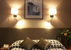 시드니 호텔 런던-빅토리아 - 런던 - 침실