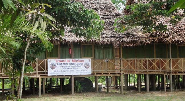 Amazon King Lodge - 이키토스 - 건물