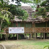 Amazon King Lodge Front side view