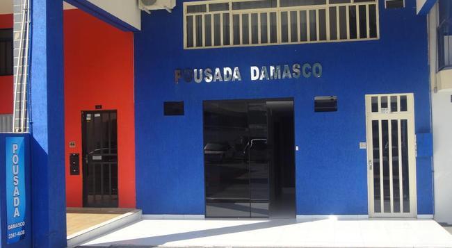 Pousada Damasco - 브라질리아 - 건물