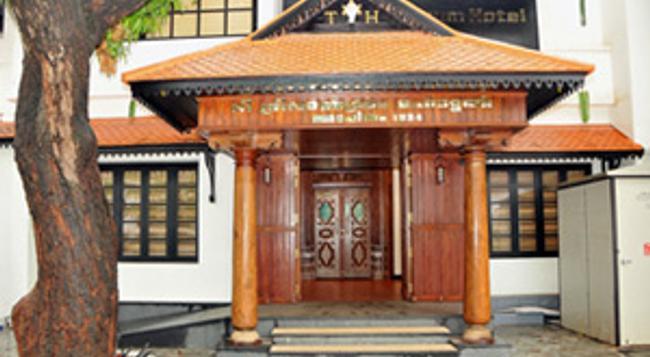 트리반드럼 호텔 - Thiruvananthapuram - 건물