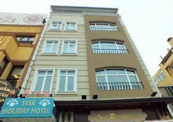 호텔 스타 홀리데이 - 이스탄불 - 건물