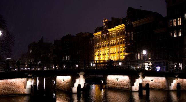 호텔 에스테레아 - 암스테르담 - 건물