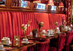 호텔 에스테레아 - 암스테르담 - 레스토랑