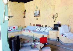 Casa Torices Real - 카르타헤나 - 거실
