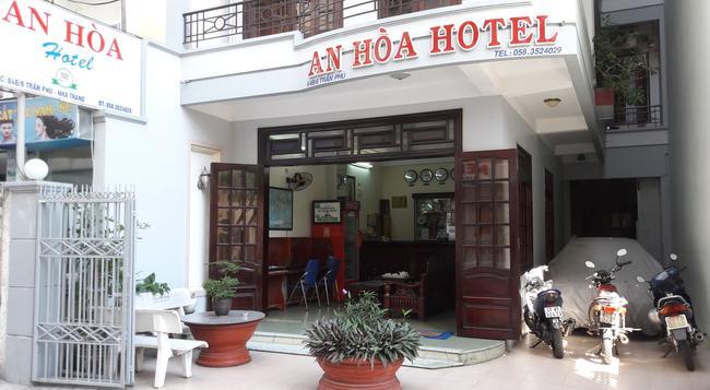 An Hoa Hotel - 냐짱 - 건물