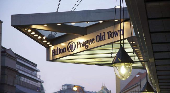 힐튼 프라하 올드 타운 호텔 - 프라하 - 건물