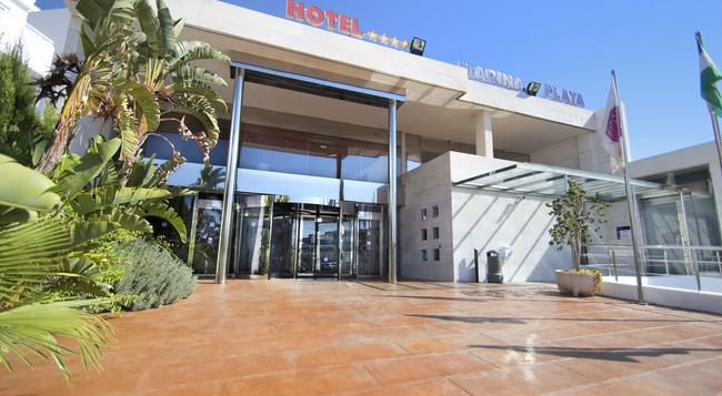 Hotel Servigroup Marina Playa - Mojacar - 건물