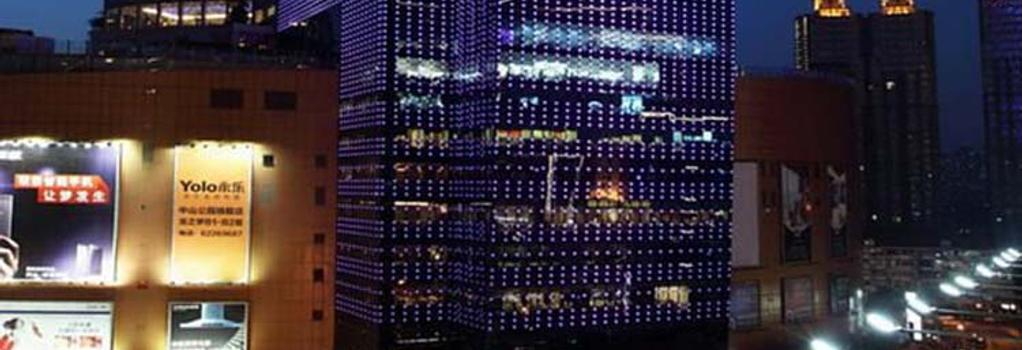 르네상스 상하이 중산 파크 호텔 - 상하이 - 건물