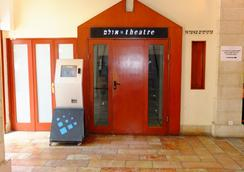 레비 호텔 - 텔아비브 - 관광 명소