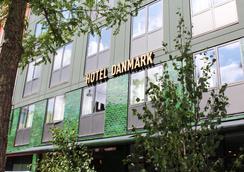 호텔 덴마크 - 코펜하겐 - 건물