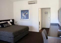 카라타 인터내셔널 호텔 - 카라타 - 침실