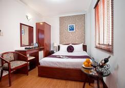 Pavilion Hotel - 호치민 - 침실