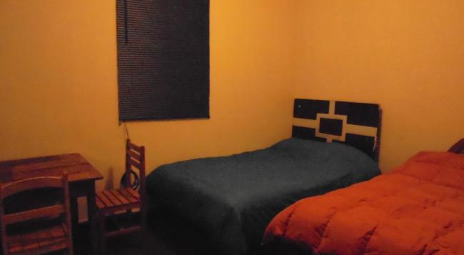 Antis Hostel Cusco - 쿠스코 - 침실