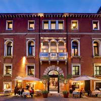 카 피자니 호텔 Hotel Front