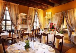 Hotel Wentzl - 크라쿠프 - 레스토랑