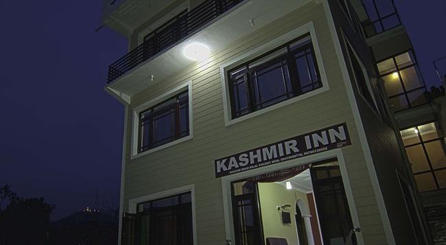 호텔 카시미르 인 - Srinagar - 건물