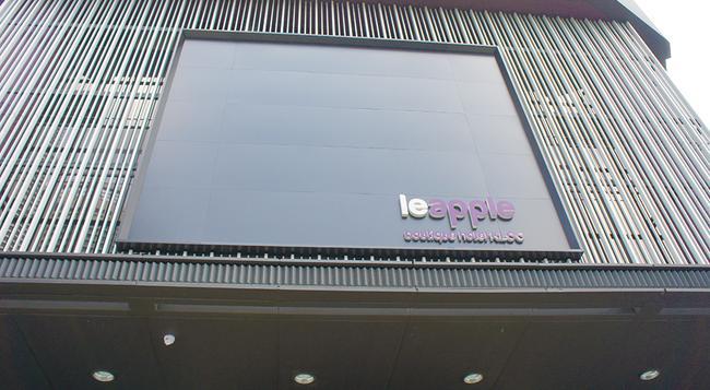 르 애플 부티크 호텔 KLCC - 쿠알라룸푸르 - 건물