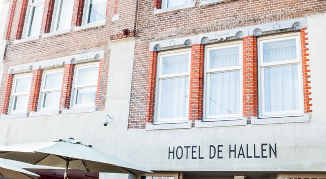 호텔 드 할렌 - 암스테르담 - 건물