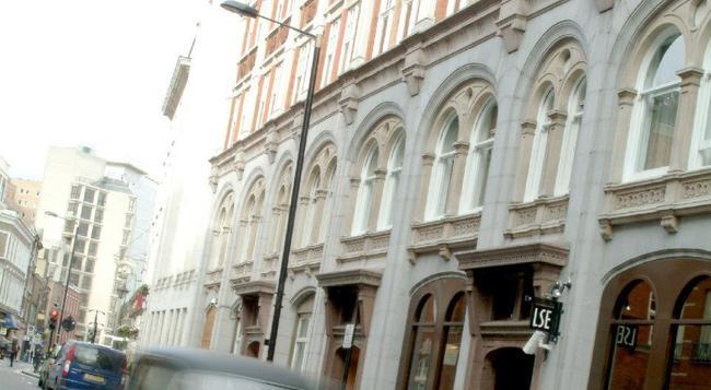 LSE 그로스베너 하우스 스튜디오 - 런던 - 건물