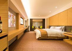리오 호텔 마카오 - 마카오 - 침실