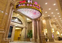 리오 호텔 마카오 - 마카오 - 카지노
