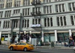 소호 가든 호텔 - 뉴욕 - 건물