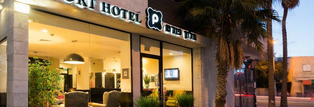 포트 호텔 텔 아비브 - 텔아비브 - 건물