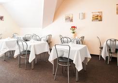 미콘 이스트게이트 호텔 - 베를린 - 레스토랑