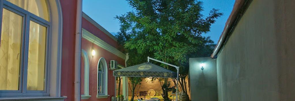 Hotel Tbilisi Garden - 트빌리시 - 건물