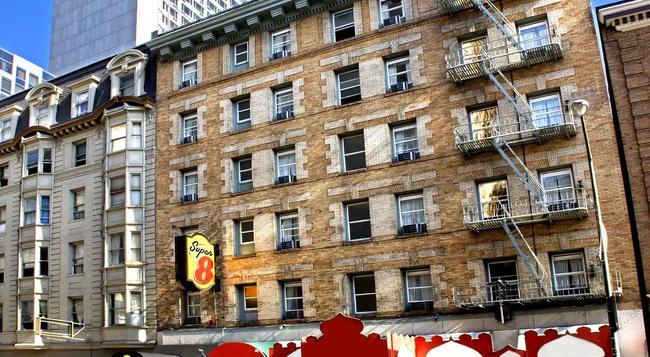 수퍼 8 유니온 스퀘어 호텔 - 샌프란시스코 - 건물