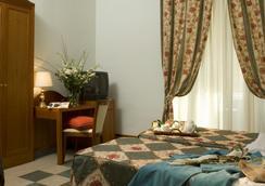 호텔 애버딘 - 로마 - 침실