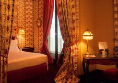 Hotel Costes - 파리 - 침실