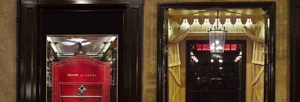 Hotel Costes - 파리 - 건물