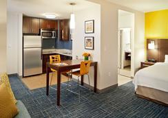 Residence Inn by Marriott Boston Back Bay Fenway - 보스턴 - 침실