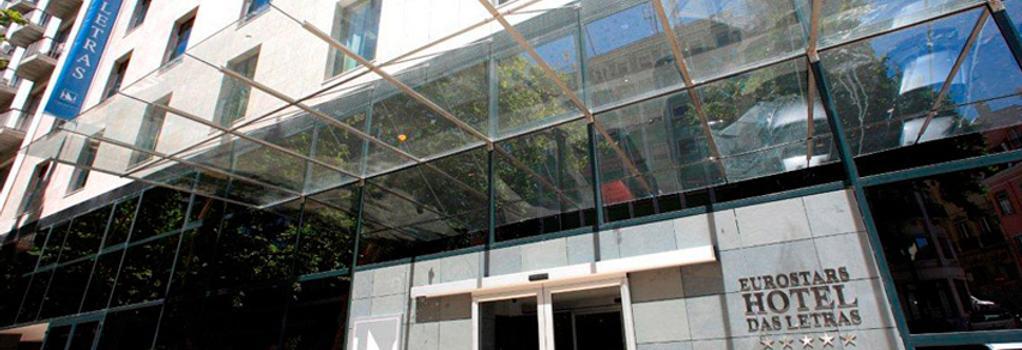 유로스타 호텔 데 레트라스 - 리스본 - 건물