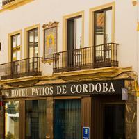 유로스타 패티오 드 코르도바 호텔 Featured Image