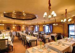리젠트 호텔 - 뮌헨 - 레스토랑