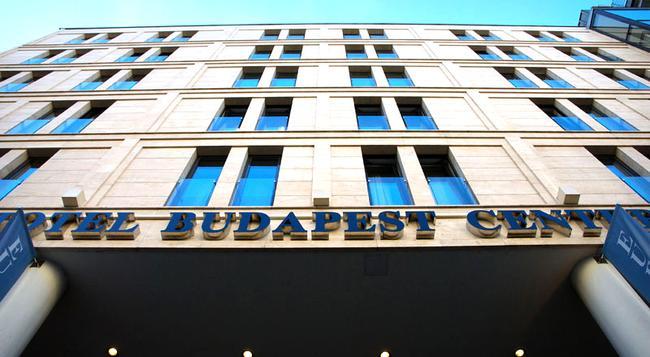 유로스타 부다페스트 센터 - 부다페스트 - 건물