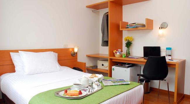 Abitare 56 Hotel - 보고타 - 침실