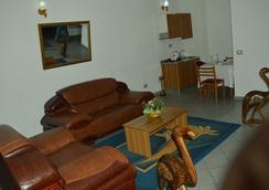 Hotel Franco - Yaounde - 라운지