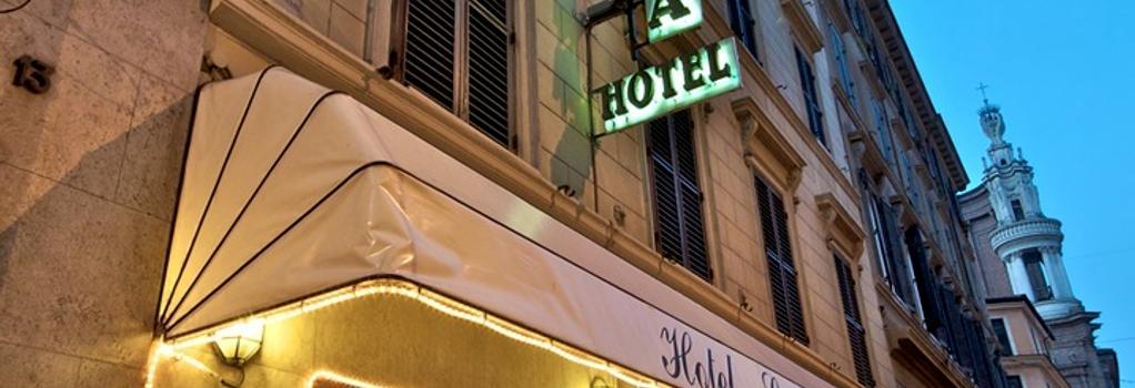 호텔 콩코르디아 - 로마 - 야외뷰