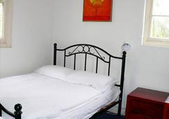 카나번 로지 - 시드니 - 침실