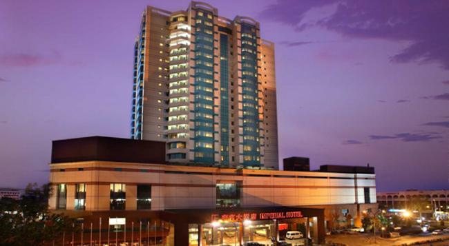 임페리얼 호텔 - Miri - 건물
