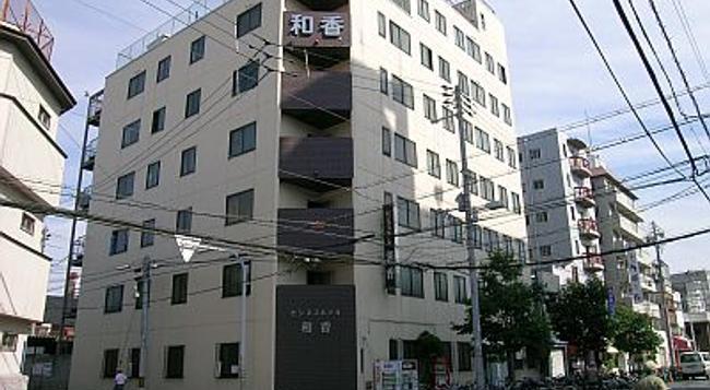비즈니스 호텔 와코 - 오사카 - 건물
